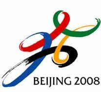2008 Oylmpics Bring Back Olympic Boxing Past