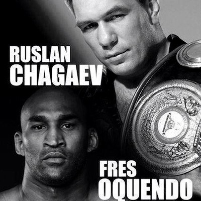 JULY 2014 BOXING PREDICTIONS, PART 1